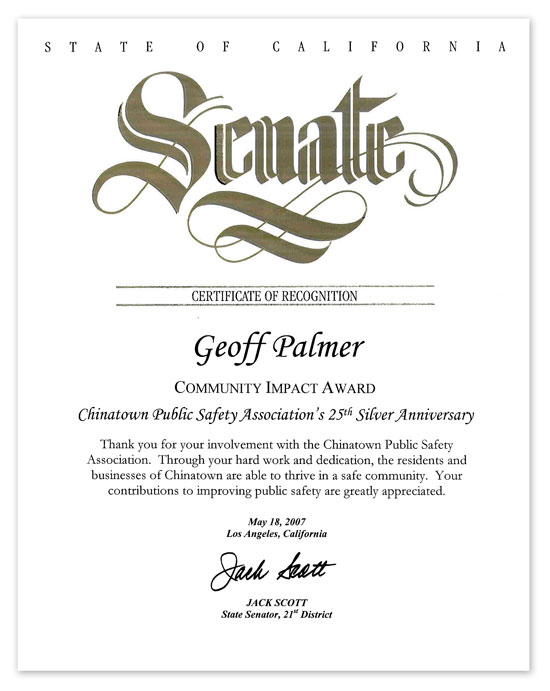 2007 California Senatorial Certificate of Recognition